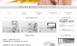 ㈱シーク様ホームページ